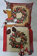 Скатерть столовая гобеленовая новогодняя Рождественский венок 140*220 см