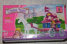 Конструктор лего арт 24201 на 57 їде Карета принцеси.