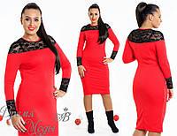Платье нарядное с гипюром. 3 цвета. р-ры от 42 до 54.