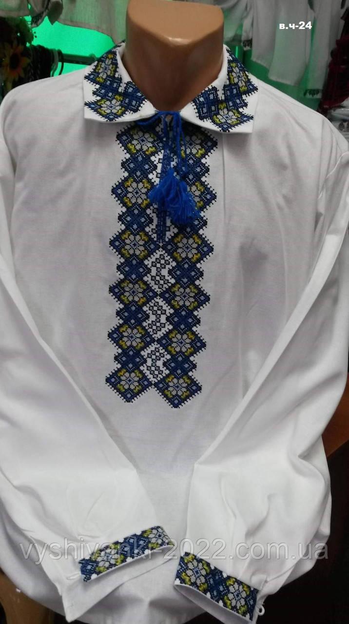 Сорочка вышитая мужская   продажа f6de13c6dc32e