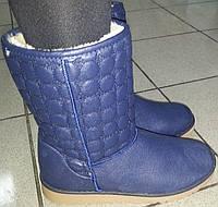 Угги женские зимние черные и синие ВЕРОН