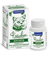 Фитокомплекс профилактика мочекаменной болезни у котов 100 таб