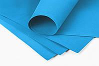 Фоамиран темно-голубой 60*70 см.Santi