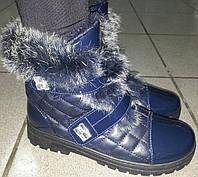 Ботинки женские зимние мод № b201-2 ВЕРОН