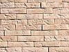 """Декоративная гипсовая плитка (камень) под кирпич """"Рустика"""" Бежевая"""