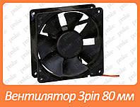 Вентилятор (кулер) для корпуса 3pin 80мм Atcool 8025S