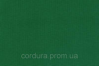 Ткань кордура (cordura) 1000D Green