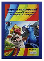 """Картон цветной А4, № 4002-8, 8 цветов, 2-х сторонний, """"НЕОН"""""""