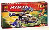 Конструктор Ninjago 70746 Вертолетная атака ниндзяго аналог Lego лего