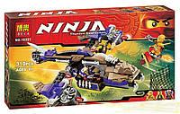 Конструктор Ninjago 70746 Вертолетная атака ниндзяго аналог Lego лего, фото 1