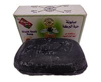Мыло с Маслом Чёрного Тмина El Hawag из Египта, 70 г