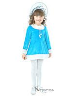 Детский костюм для девочки Снегурочка голубое платье