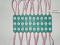 Зелений світлодіодний модуль SMD2835 з лінзою кластер 3 LED 0.72 вт