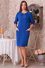 Стильное трикотажное платье с рукавом реглан, фото 3