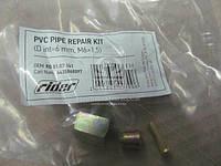 Ремкомплект трубки ПВХ (D внутренний=6мм, М6х1,5) (RIDER) RD 01.02.141