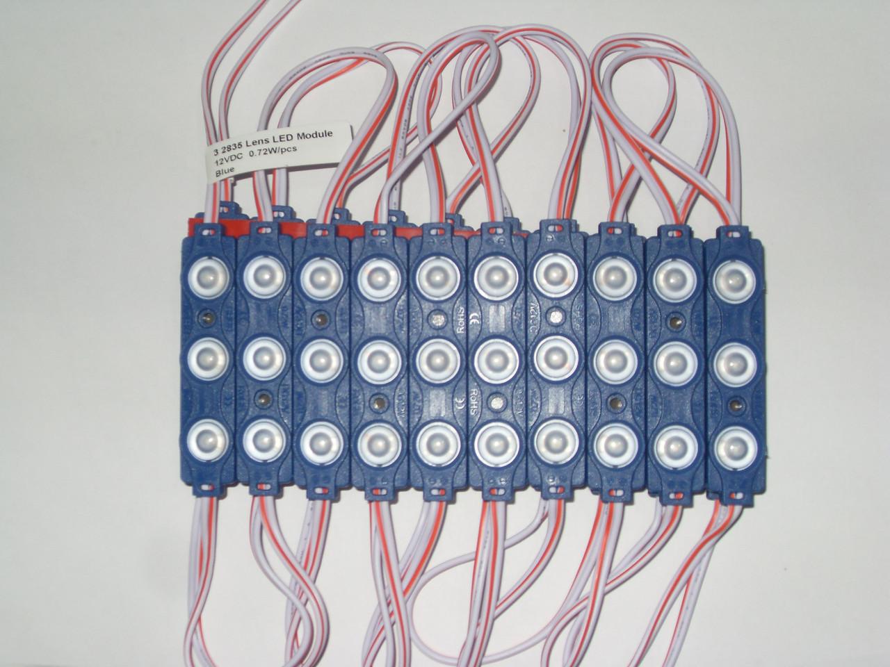 Синій світлодіодний модуль три світлодіоди SMD2835 з лінзою кластер 3 LED 0.72 вт