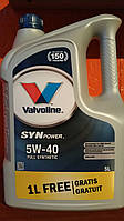 Олива моторна Valvoline Synpower 5w40    4л  акція 1л!!!!