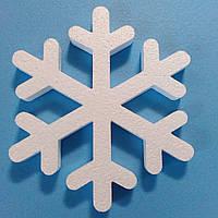 Снежинка из пенопласта SN-11