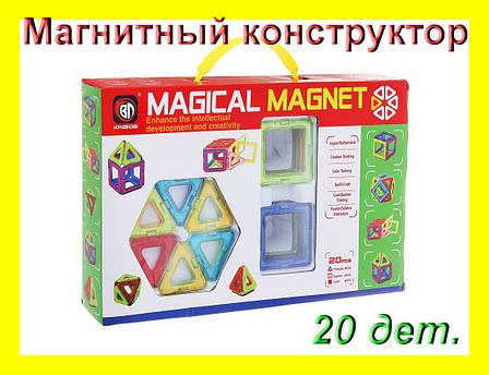 Магнитный конструктор Magical Magnet 20 деталей, фото 2