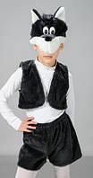 Карнавальный костюм Волк мех