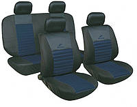 Чехлы сидения MILEX Tango темно-синие 24016/23 Vitol