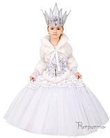 Детский костюм для девочки Снежная Королева восхитительная