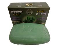 Натуральное Мыло с Маслом Рукколы (Гаргира) El Hawag из Египта