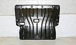 Защиты картера двигателя и кпп Fiat (Фиат)  Полигон-Авто, Кольчуга, фото 2