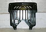 Защиты картера двигателя и кпп Fiat (Фиат)  Полигон-Авто, Кольчуга, фото 3