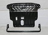 Защиты картера двигателя и кпп Fiat (Фиат)  Полигон-Авто, Кольчуга, фото 4
