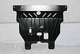 Защиты картера двигателя и кпп Fiat (Фиат)  Полигон-Авто, Кольчуга, фото 5