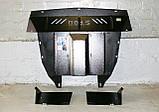 Защиты картера двигателя и кпп Fiat (Фиат)  Полигон-Авто, Кольчуга, фото 7