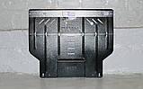 Защиты картера двигателя и кпп Fiat (Фиат)  Полигон-Авто, Кольчуга, фото 9