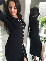 Оригинальное платье на пуговицах №1717 (3 цвета)