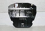 Защиты картера двигателя и кпп Fiat (Фиат)  Полигон-Авто, Кольчуга, фото 10