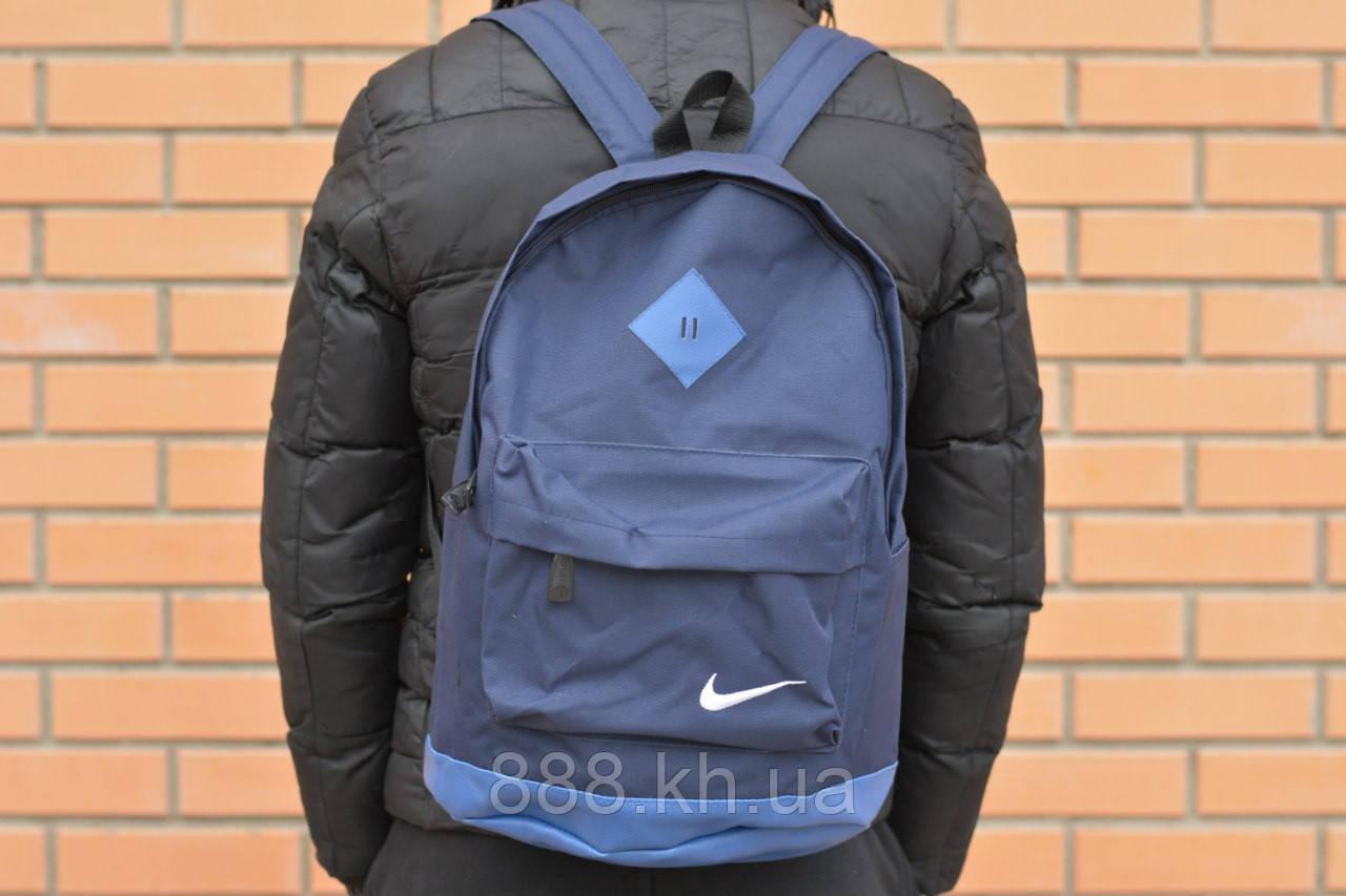 Рюкзак городской NIKE XXL, удобный и вместительный спортивный рюкзак реплика