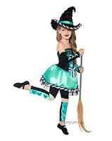 Детский костюм для девочки Ведьмочка ментоловая
