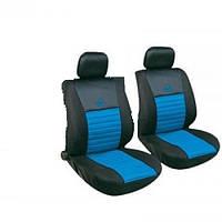 Чехлы передних сидений MILEX Tango голубые