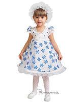 Детский костюм для девочки Снежинка синие