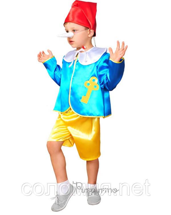 Детский костюм для мальчика Буратино
