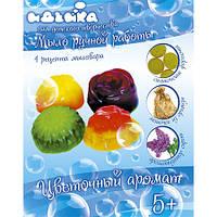 Детский набор для творчества мыло ручной работы «Цветочный аромат» 94106