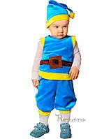 Детский костюм для мальчика Гномик синий