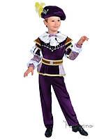 Детский костюм для мальчика Маленький принц
