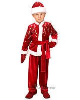 Детский костюм для мальчика Новый год