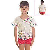 Кофта детская для девочек Радужные Бабочки и Цветы, рукава короткие, цвет белый