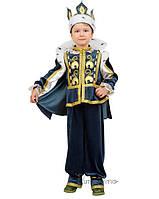 Детский костюм для мальчика Король с мантией