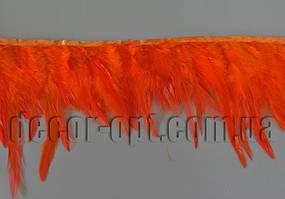 Перо-спідниця помаранчева 8-13см/45-47см