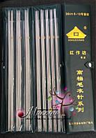 Набор чулочных спиц в чехле, 36 см