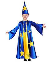 Детский костюм для мальчика Звездочет