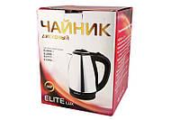 Чайник ELITE EL999 220-240V, 50Hz, 2 л Дисковый электрочайник металл